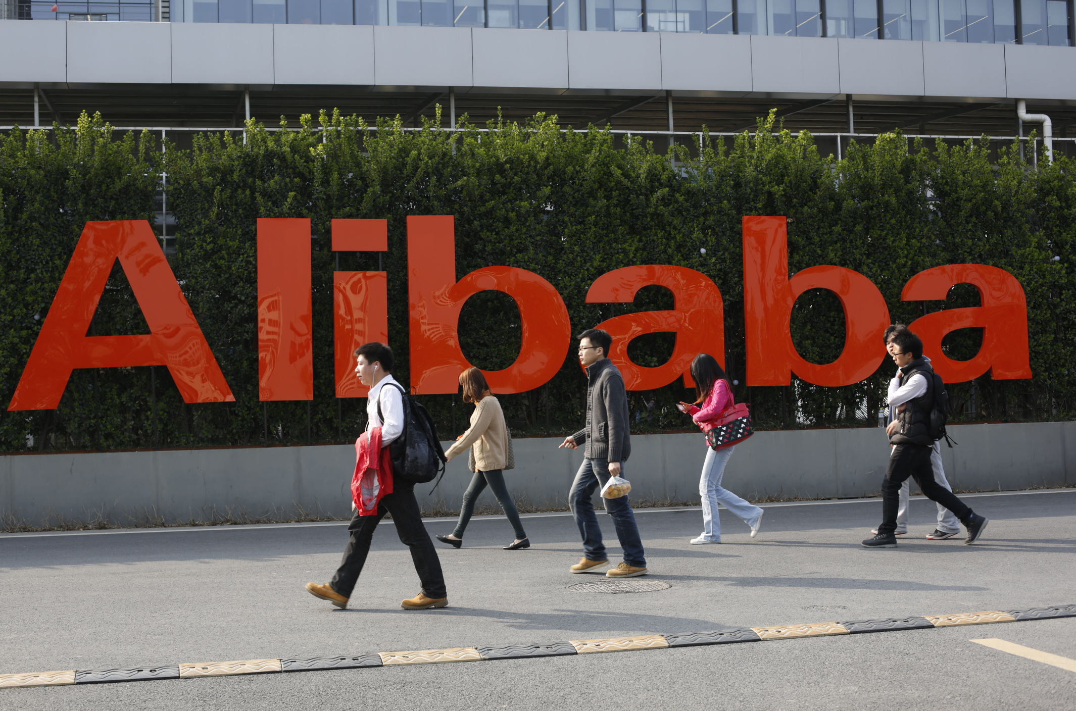 E-commerce giant Alibaba adds WCA network to its list of