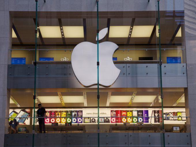 apple store  © Vividrange