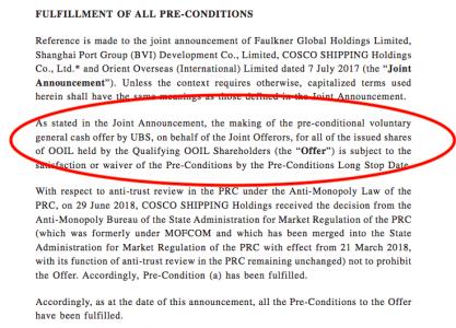 OOCL pre-conditions Source: COSCO