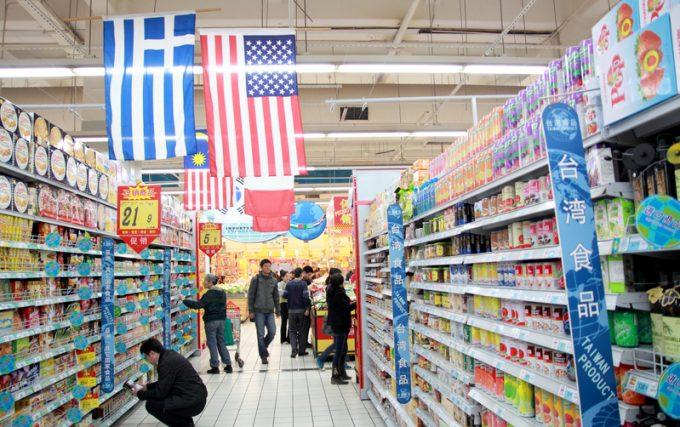 D 17392477 Gan HuichinaChinese food importsjpg