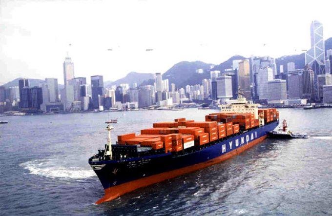 Hyundai vessel