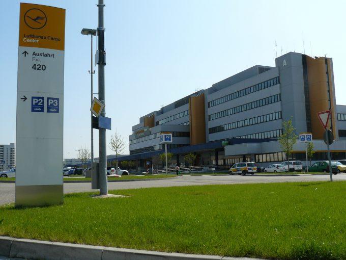Lufthansa cargo centre