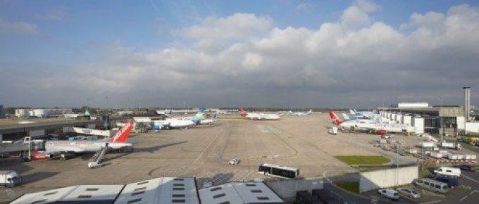 MAG Airport