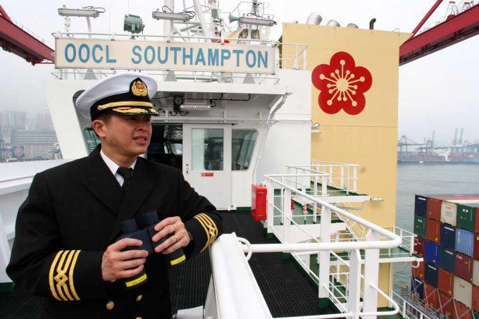 OOCL Southampton