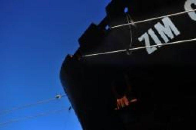 Zim vessel bow