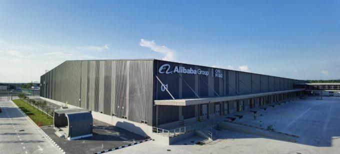 Alibaba KL facility