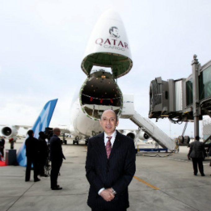 cargo300 qatar