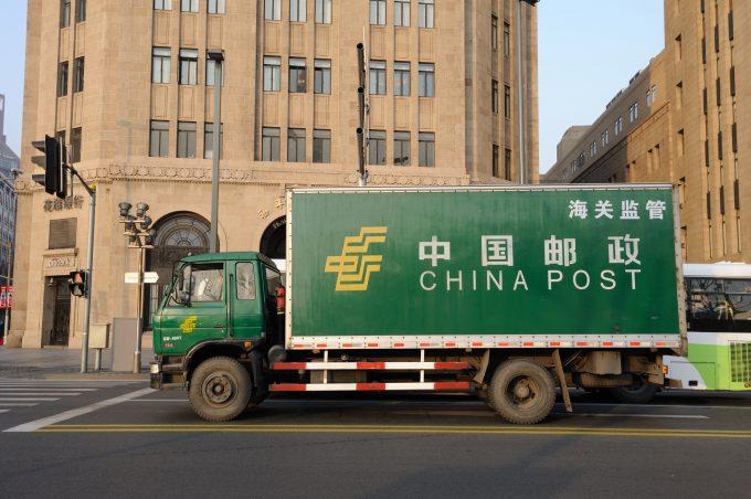 china post © Hupeng