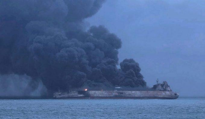 china_sanchi_tanker_collision_jan_9__full