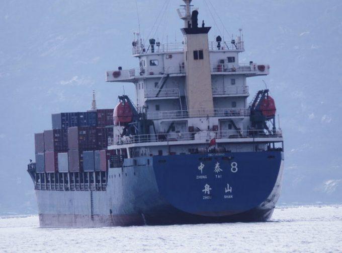 CU Lines vessel