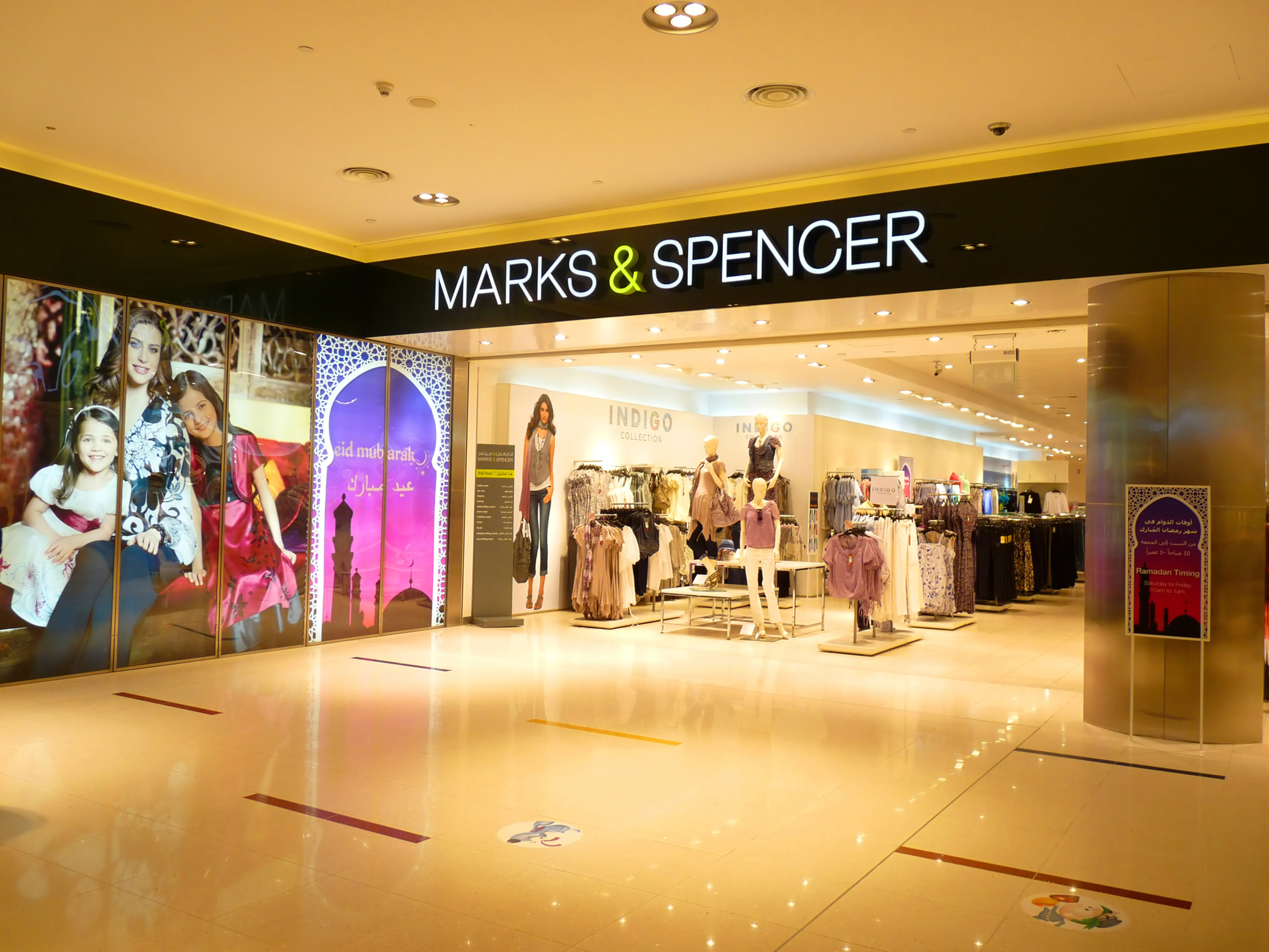 marks and spencer performance and Report: financial performance of marks & spencer'scompany background with 520 stores in uk , 219 worldwide franchise stores, 13 company.