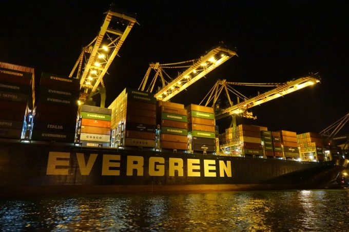 Evergreen ship in Kaohsiung