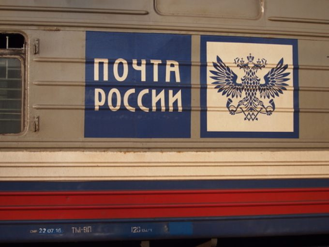 Russian railways  © Michael Sheridan