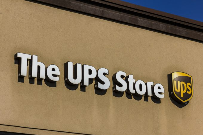 Kokomo - Circa November 2016: UPS Store Location. UPS is the World's Largest Package Delivery Company II