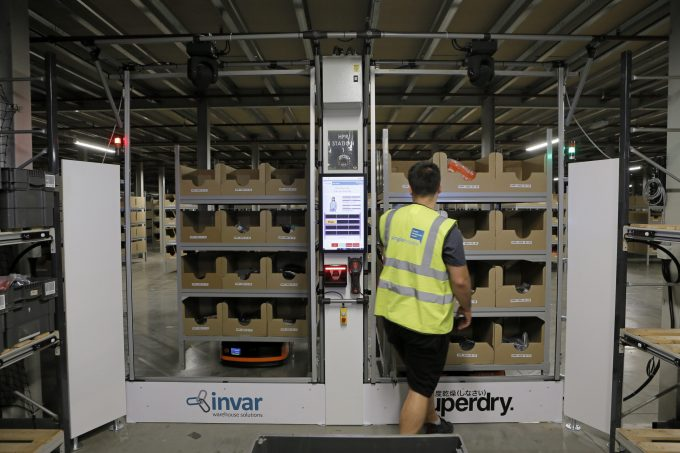 Invar site at Burton-upon-Trent (August 2019 with updated new robots)