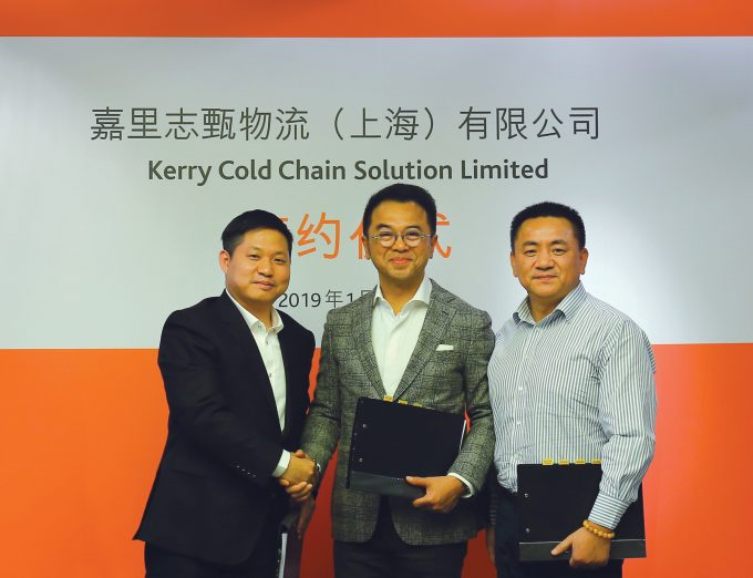 JV-Company-Kerry-Cold-Chain-2May2019