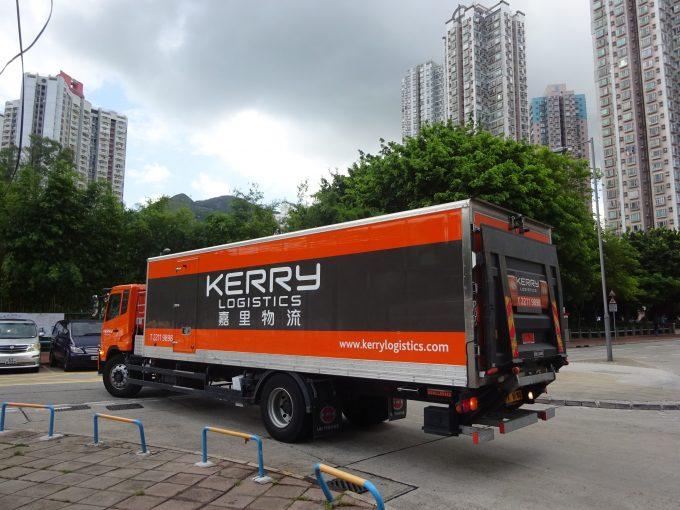 kerry-lorry