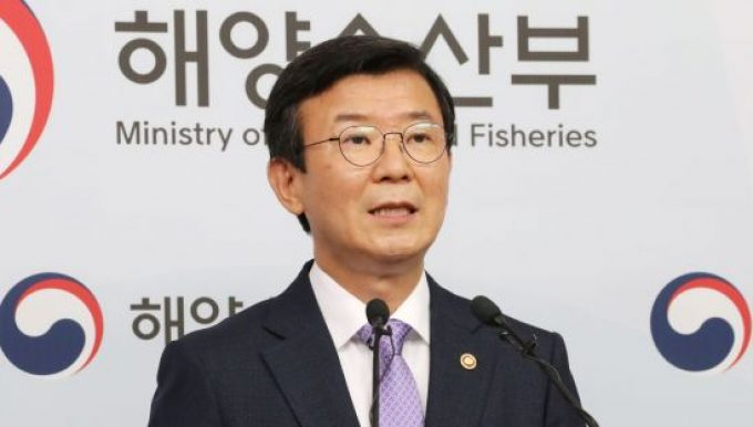 Moon Seong-hyeok MOF