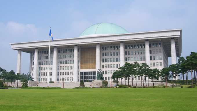 National_Assembly_Building_of_the_Republic_of_Korea Credit ClumsyForeigner