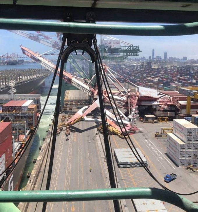 OOCL DURBAN Taiwan Crane Crash