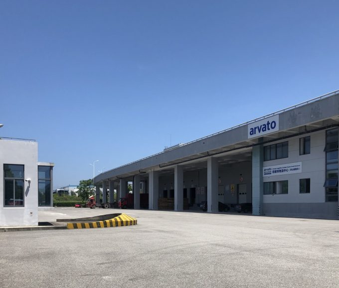 Picture 1_New Arvato warehouse in the Yangshan Free Trade Zone