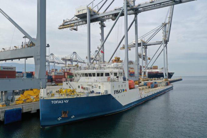 PO Maritime MCV arriving at DP World Yarimca v2