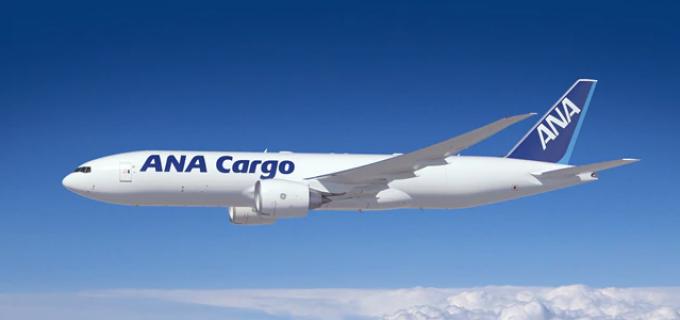 ana cargo 777