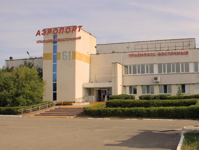 ulyanovosk-airport