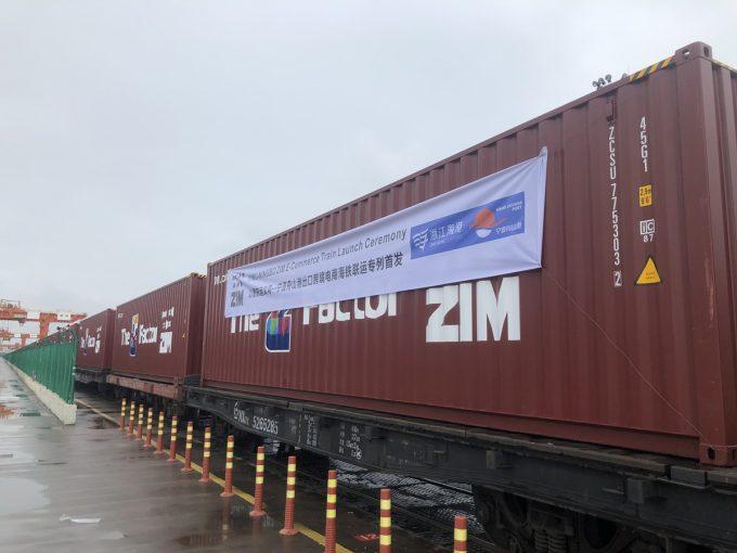 Zim Sea Rail Service China to US Credit Zim